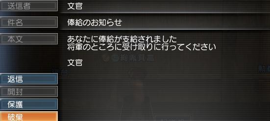 072308_115105_0000.JPG